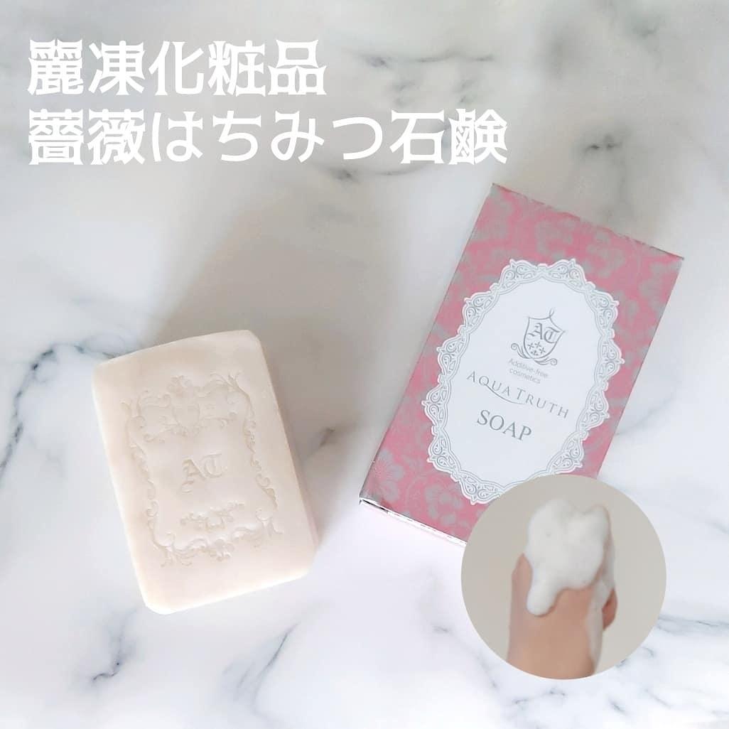麗凍化粧品(Reitou Cosme) 薔薇はちみつ石鹸を使ったみり俵@冬ビビ春ビビさんのクチコミ画像1