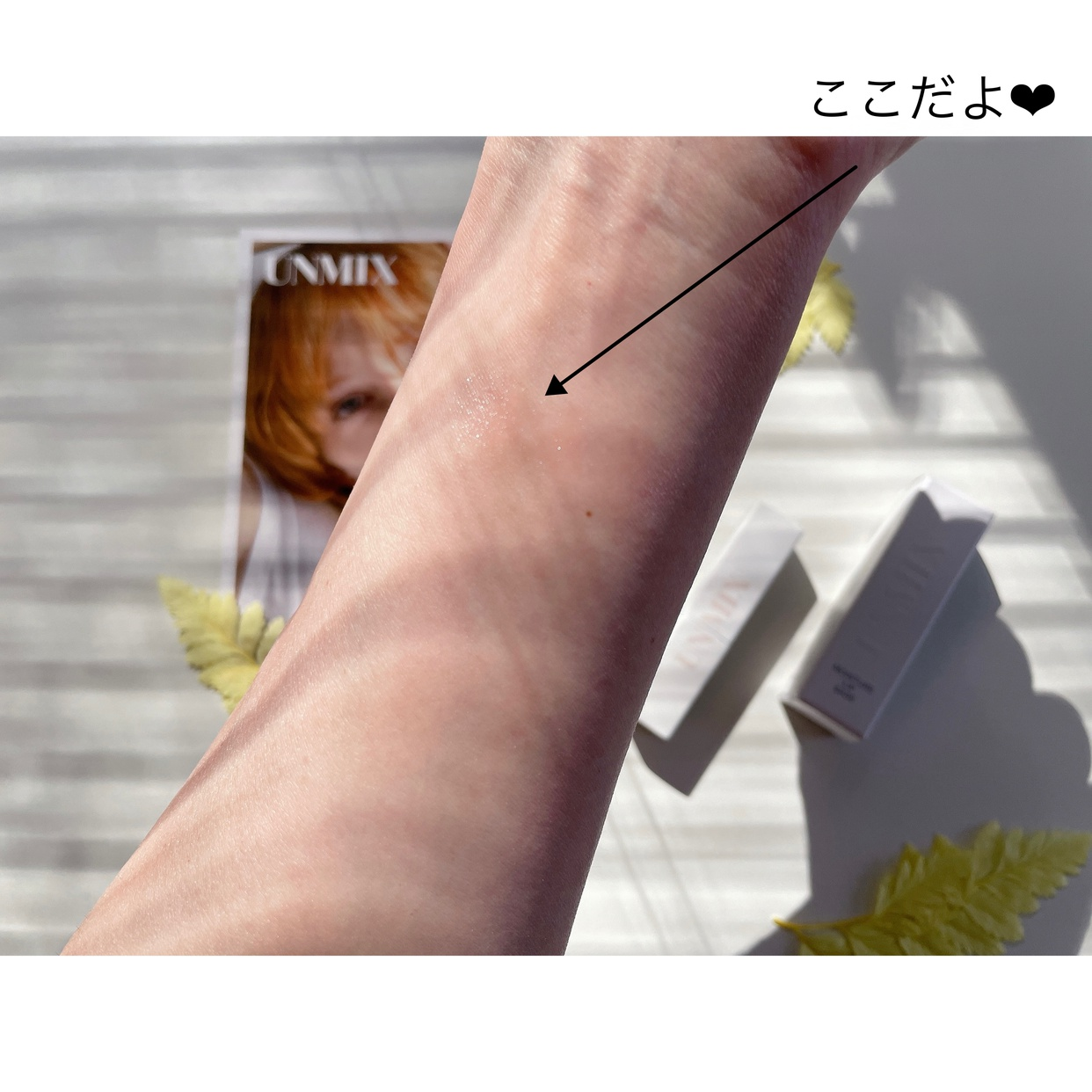 UNMIX(アンミックス) モイスチャー リップ ベースを使ったmaa_kさんのクチコミ画像2