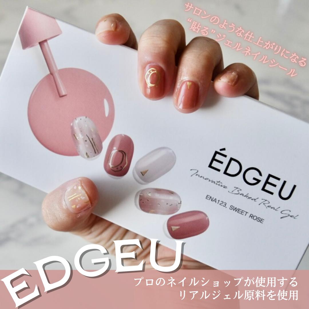 EDGEU(エッジユー)ジェルネイルシールを使ったみゆさんのクチコミ画像1