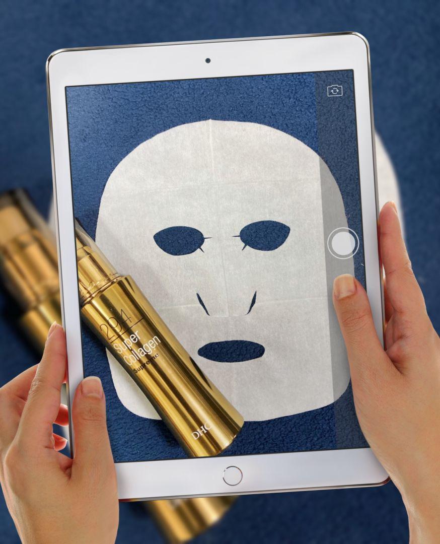 DHC(ディーエイチシー) スーパーコラーゲンスプリームプレミアムシートマスクを使ったシルシルさんのクチコミ画像