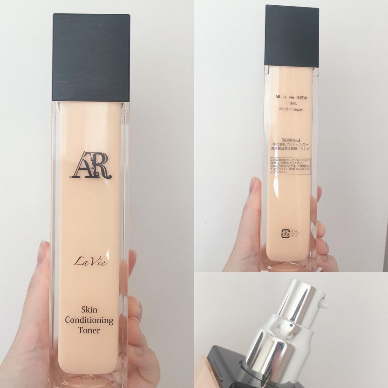 AR Cosmetics TOKYO(エーアールコスメティクストウキョウ) AR化粧水を使ったyunaさんのクチコミ画像3