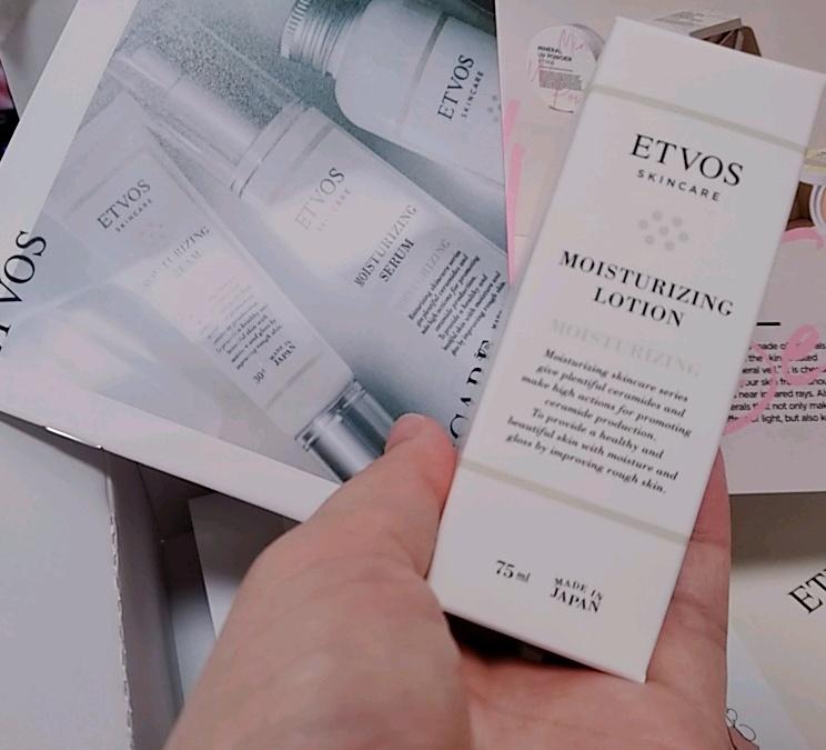 ETVOS(エトヴォス)モイスチャライジングローションを使ったあーさんさんのクチコミ画像