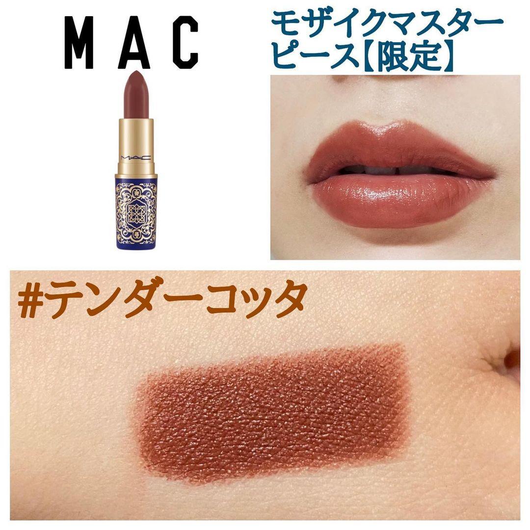 M・A・C(マック) リップスティックの良い点・メリットに関する勇川 彩華さんの口コミ画像1