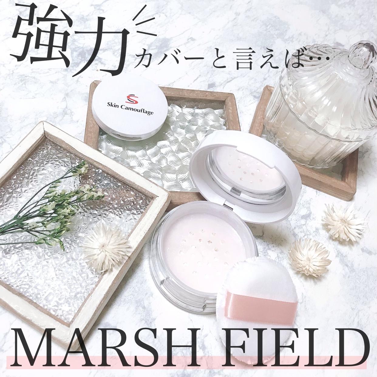 マーシュフィールドSC プルーフパウダーAを使ったshiroさんのクチコミ画像