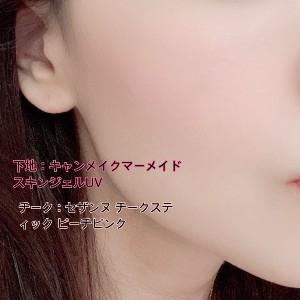 siratamaさんのクチコミ画像2