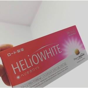 ロート製薬(ロート)ヘリオホワイトを使った クロミさんの口コミ画像1