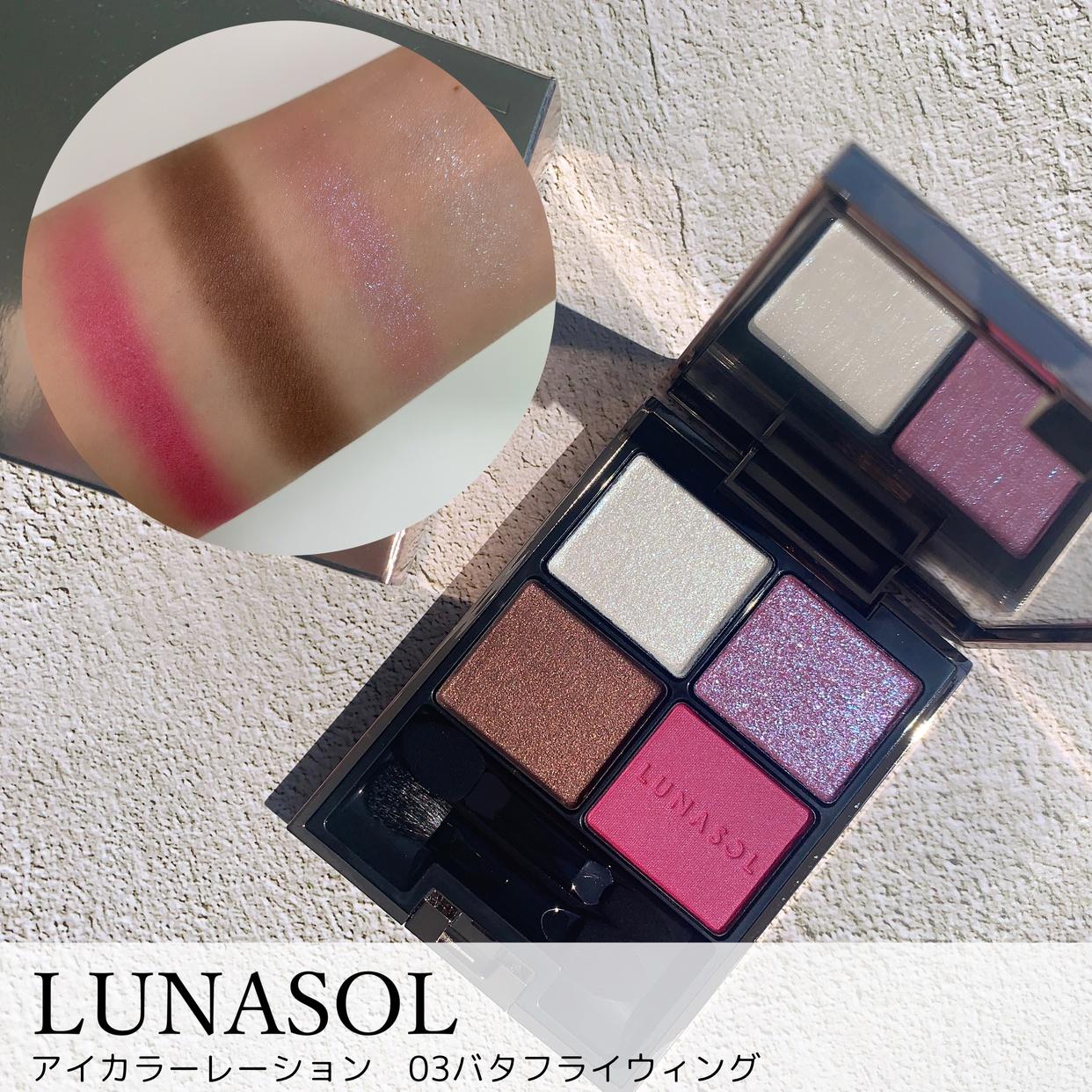 LUNASOL(ルナソル) アイカラーレーションを使ったマト子さんのクチコミ画像