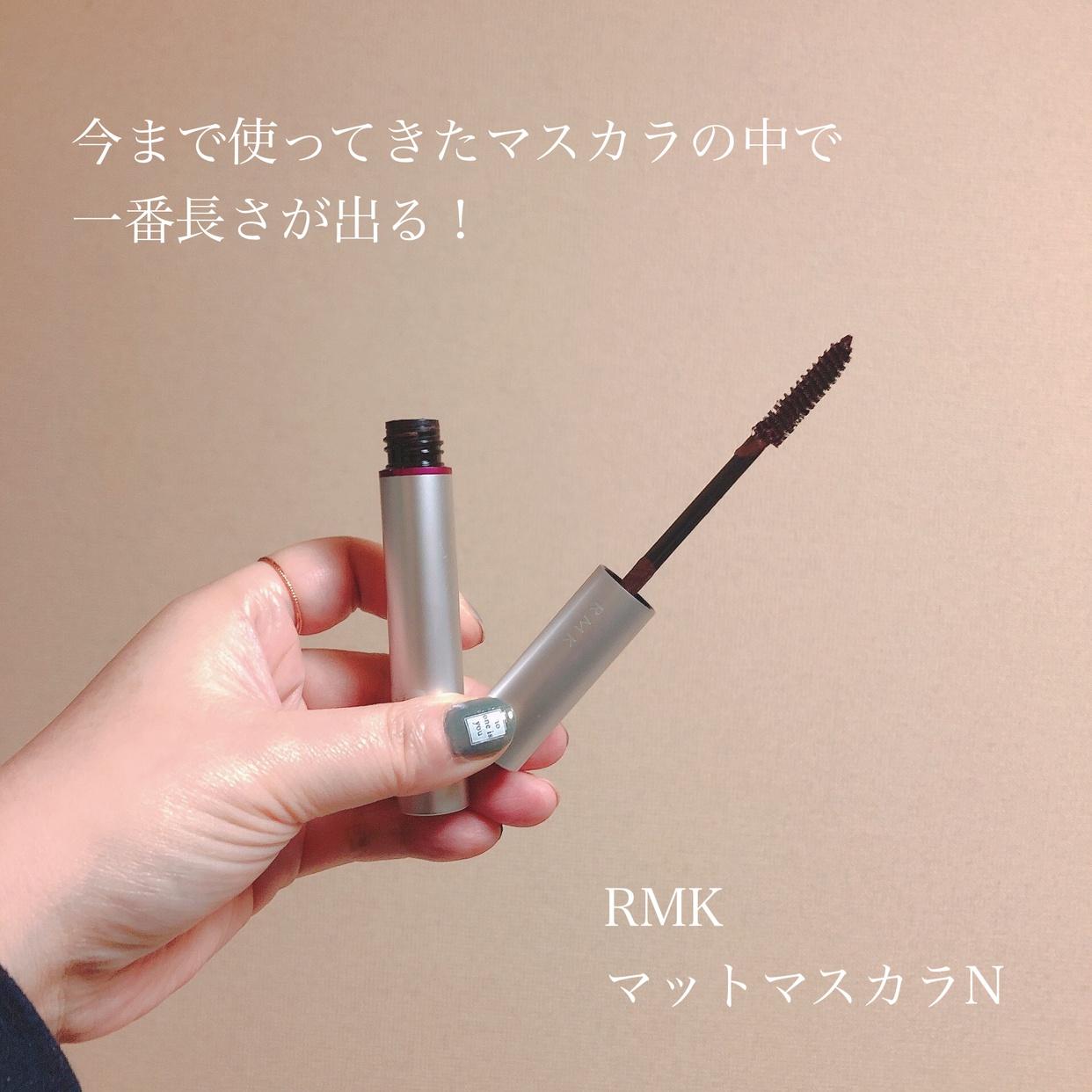 RMK(アールエムケー) マットマスカラ Nを使ったさかいさんのクチコミ画像1