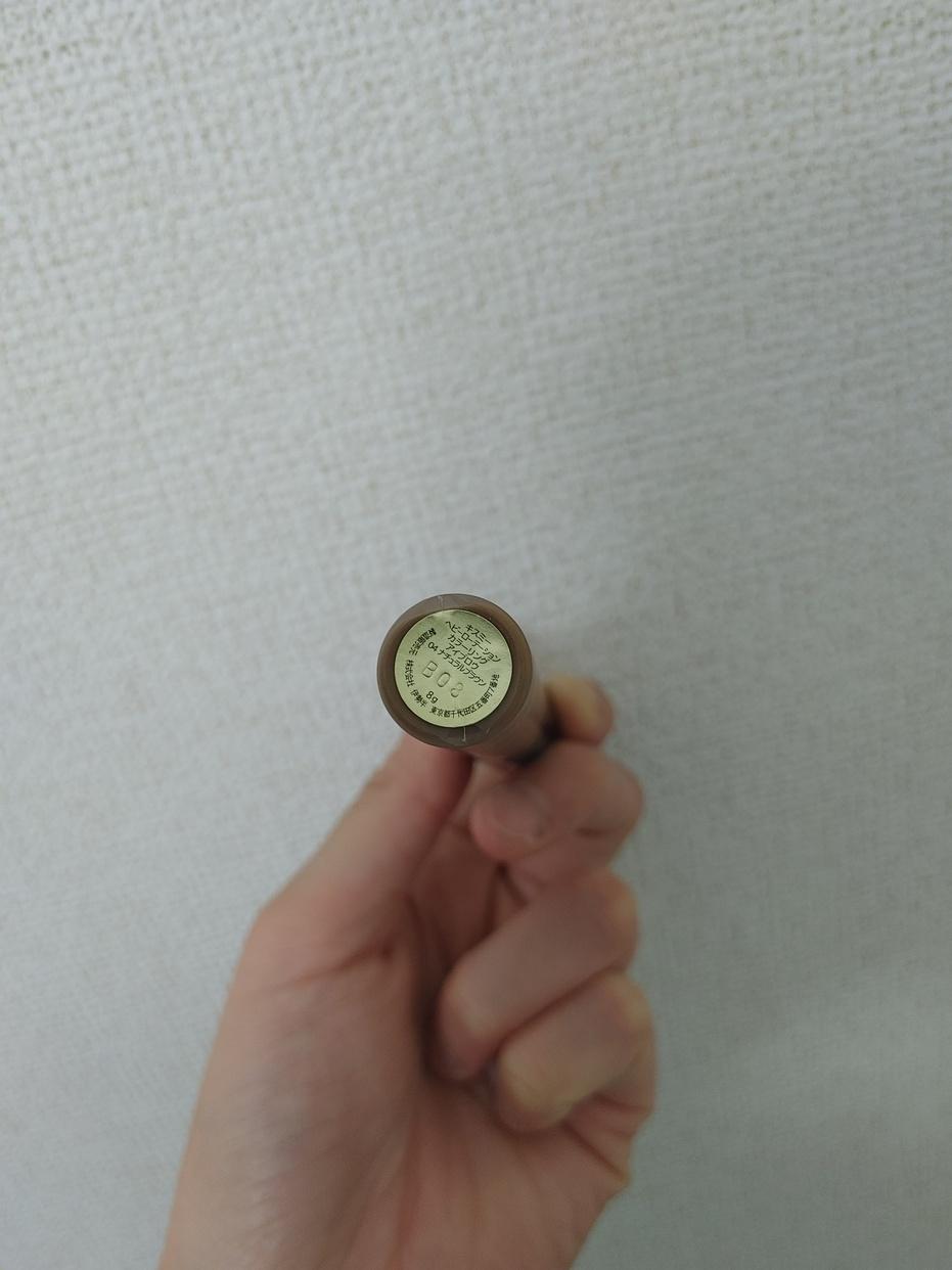 Heavy Rotation(ヘビーローテーション)カラーリングアイブロウを使ったひとみさんさんのクチコミ画像2