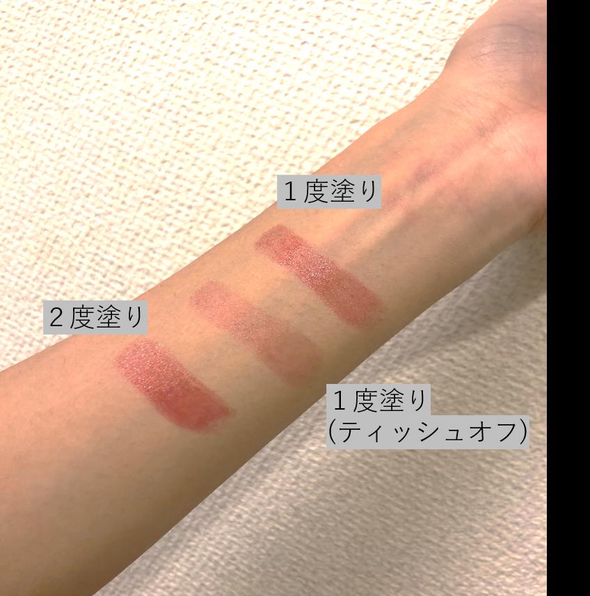 CEZANNE(セザンヌ)ラスティンググロスリップを使った             斉藤 ヒメナさんのクチコミ画像