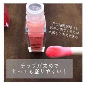 CLARINS(クラランス)コンフォート リップ オイルを使った ユノさんの口コミ画像3