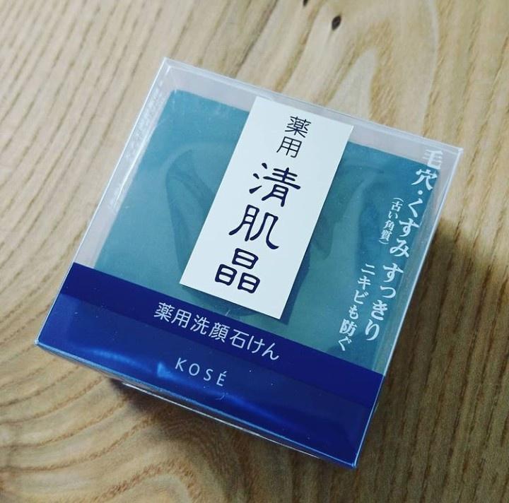 清肌晶(セイキショウ)薬用 洗顔石鹸を使ったdenim_houseさんのクチコミ画像1