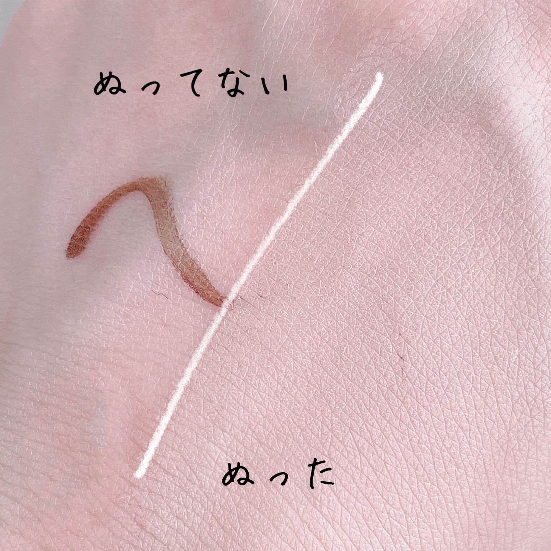 shimaboshi(シマボシ) ホワイトカバースティックの良い点・メリットに関するなゆさんの口コミ画像3