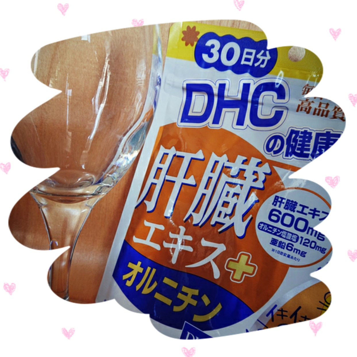 DHC(ディーエイチシー)肝臓エキス+オルニチンを使ったにるさんのクチコミ画像1