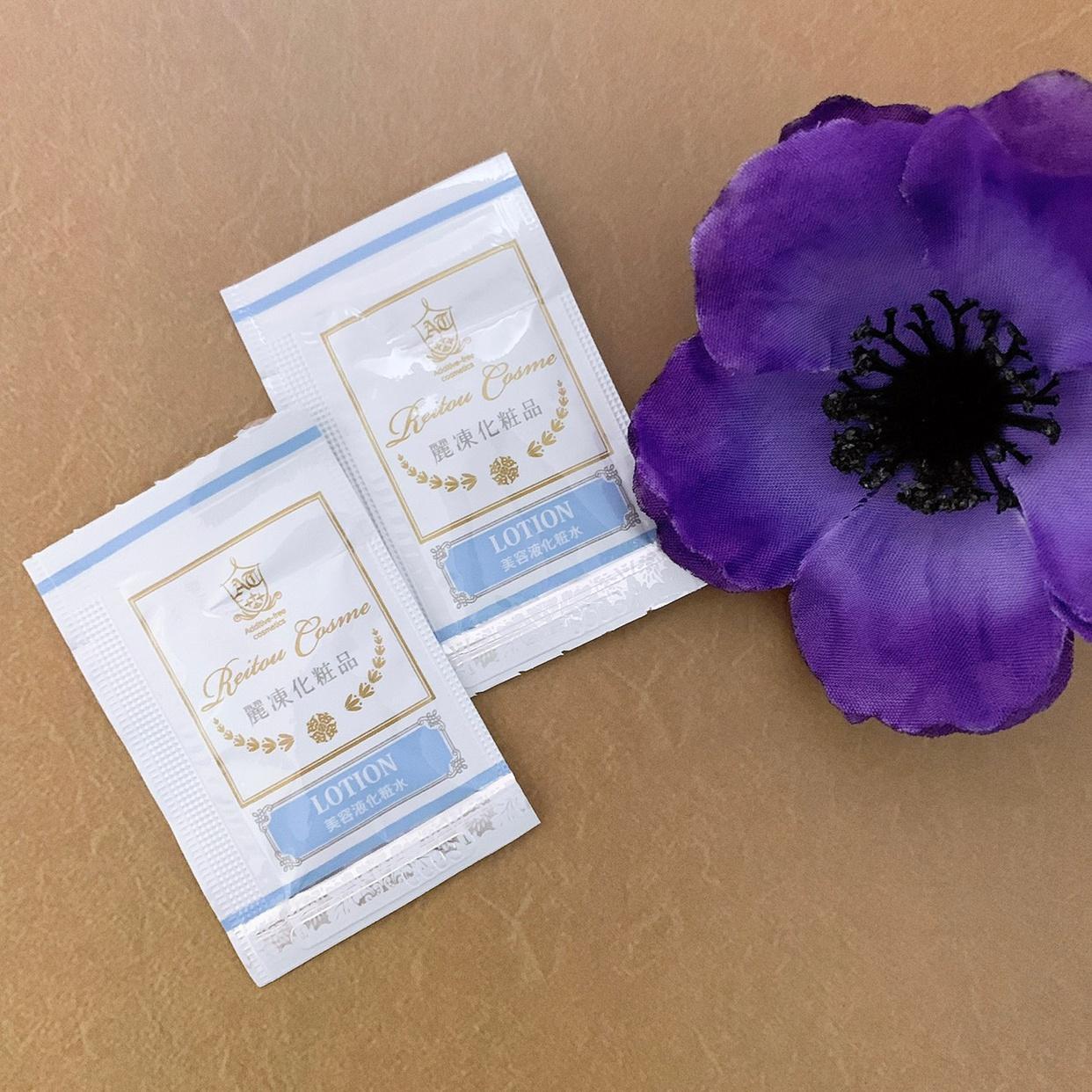 麗凍化粧品(Reitou Cosme) 美容液 化粧水を使ったkana_cafe_timeさんのクチコミ画像2