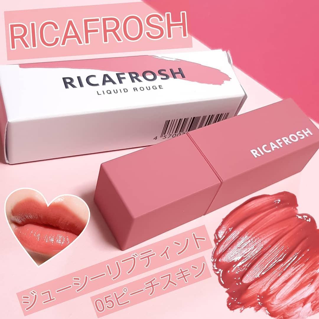RICAFROSH(リカフロッシュ) ジューシーリブティントを使ったMiiさんのクチコミ画像