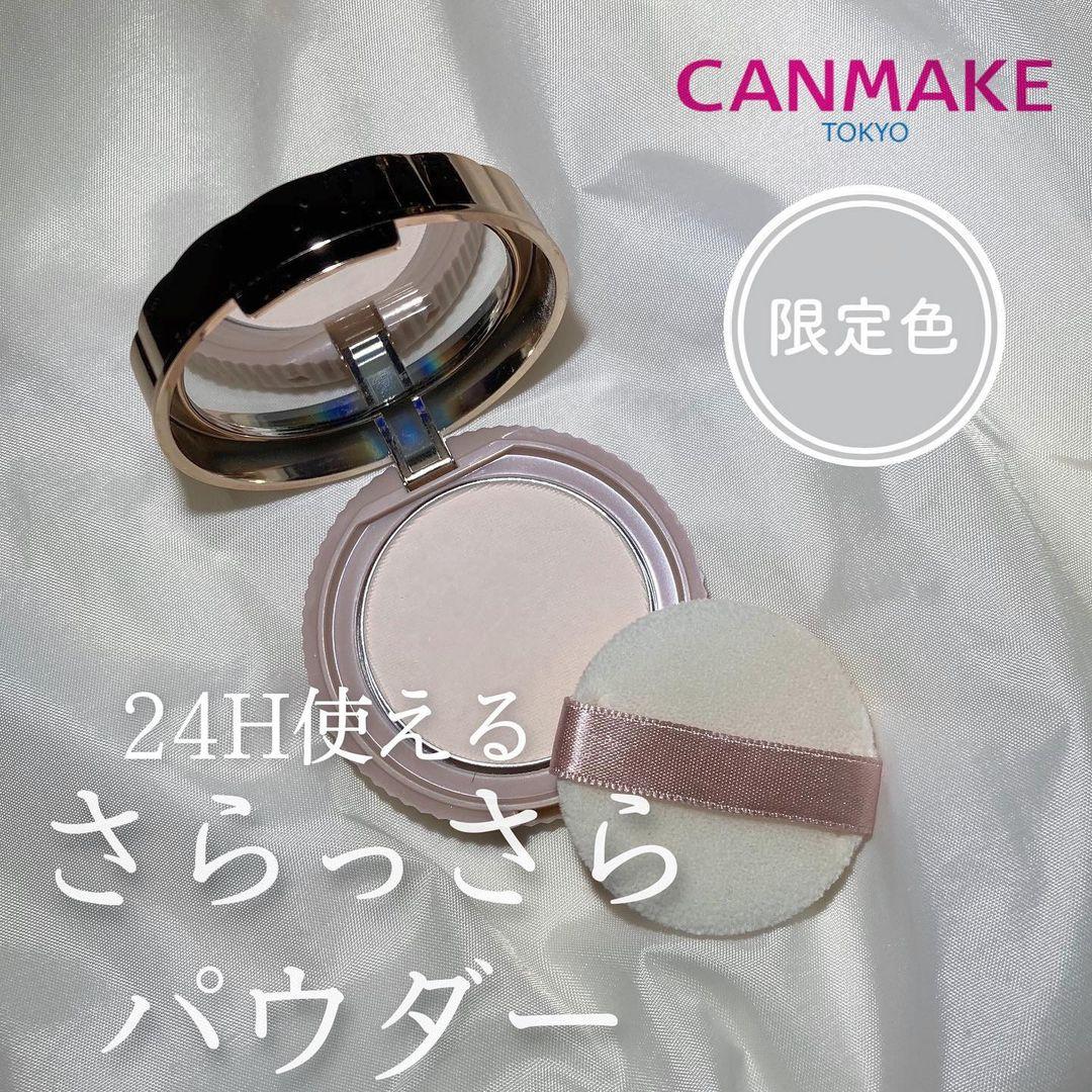 CANMAKE(キャンメイク) シークレットビューティーパウダーを使ったことりさんのクチコミ画像