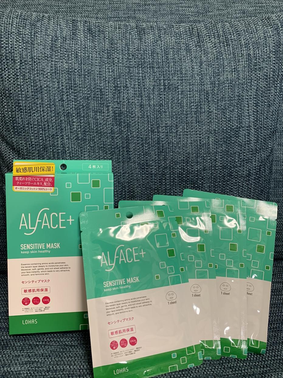 ALFACE+(オルフェス) センシティブマスクを使ったmapleさんのクチコミ画像1