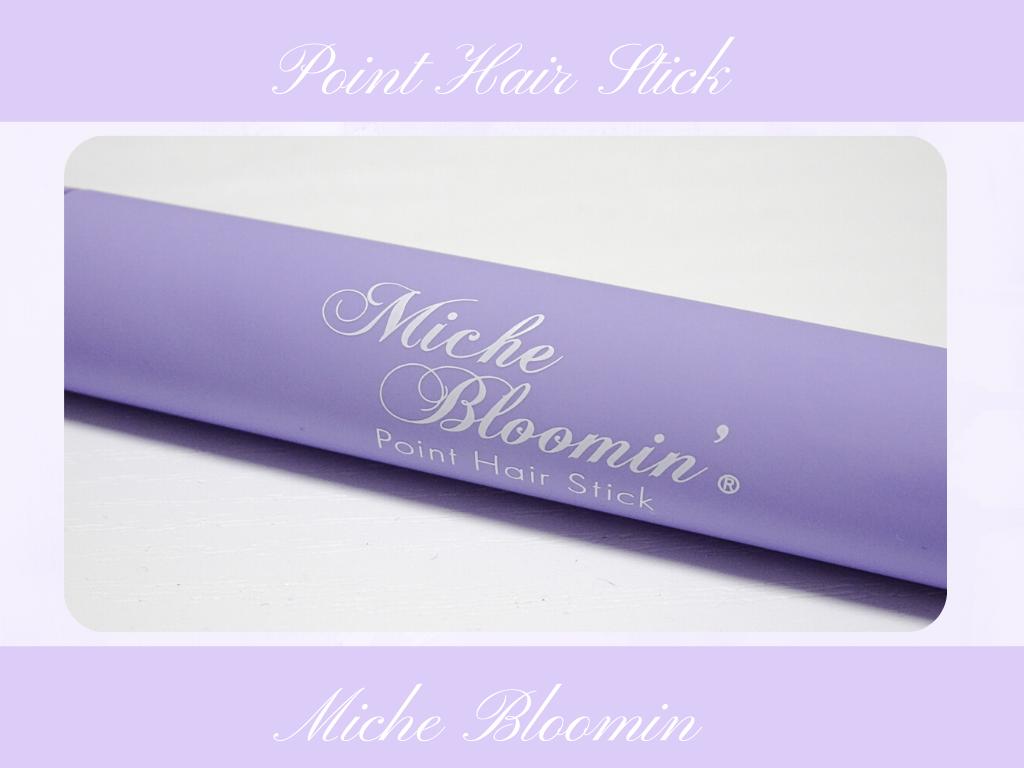 Miche Bloomin'(ミッシュブルーミン) ポイントヘアスティックを使ったkuraさんのクチコミ画像1