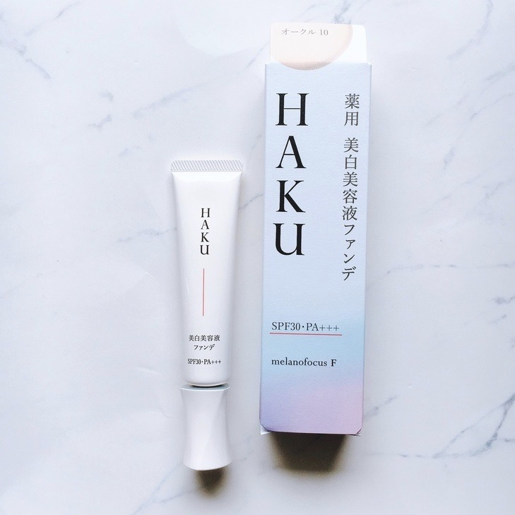 HAKU(ハク)薬用 美白美容液ファンデを使ったyonna.sさんのクチコミ画像
