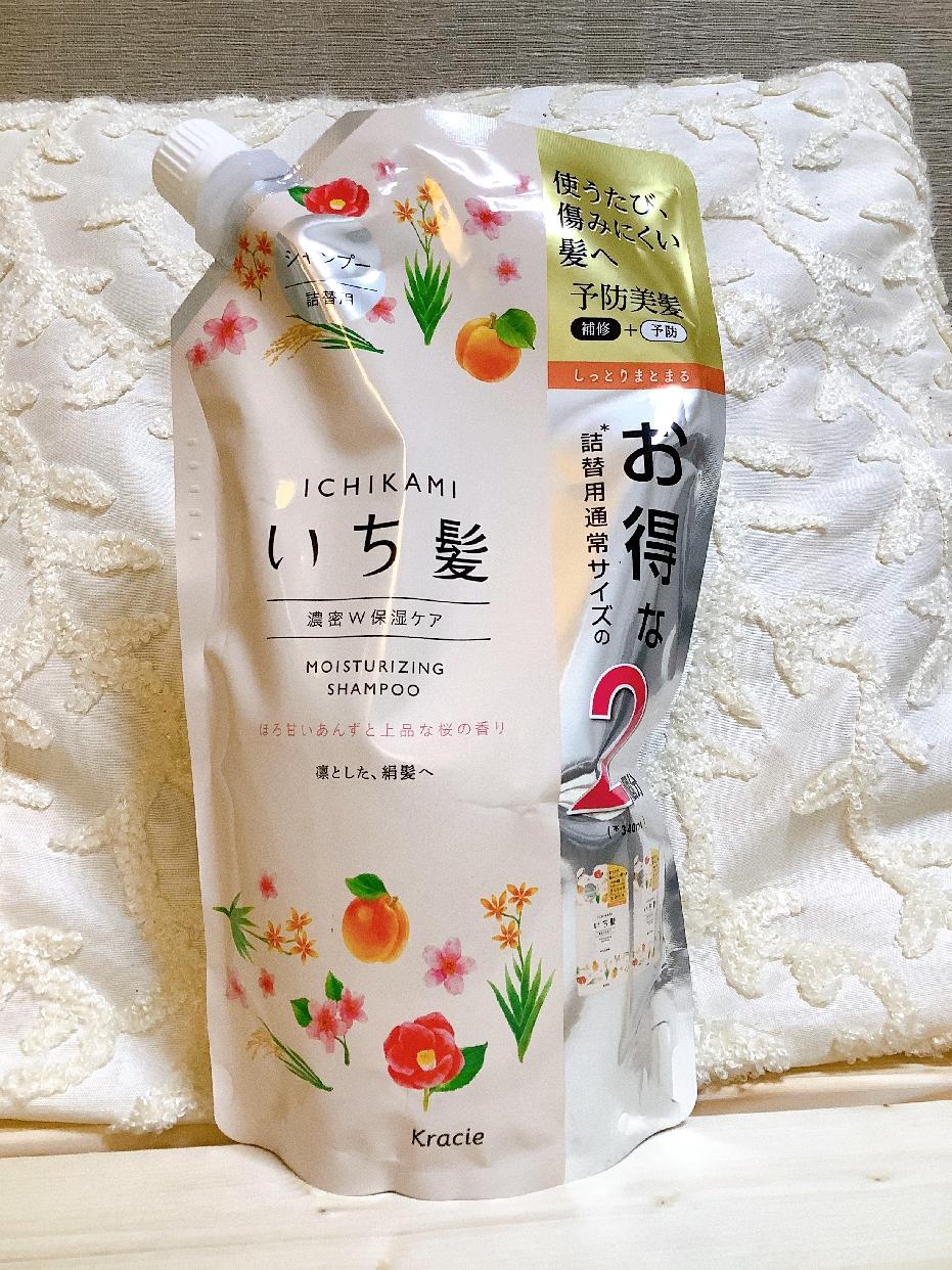 いち髪(ICHIKAMI) 濃密W保湿ケア シャンプーを使ったあゆたんこさんのクチコミ画像