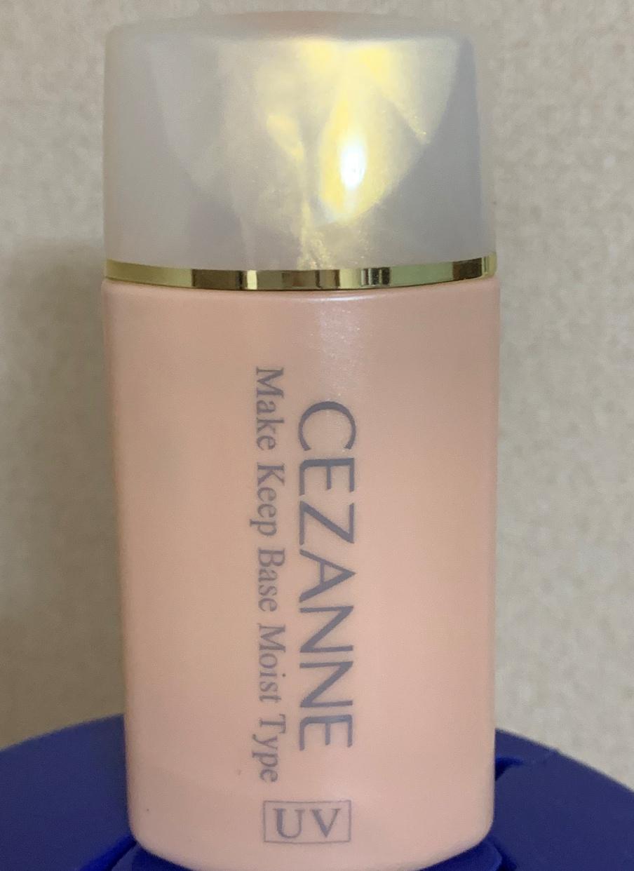 CEZANNE(セザンヌ) 皮脂テカリ防止下地 保湿タイプを使ったshizukuさんのクチコミ画像