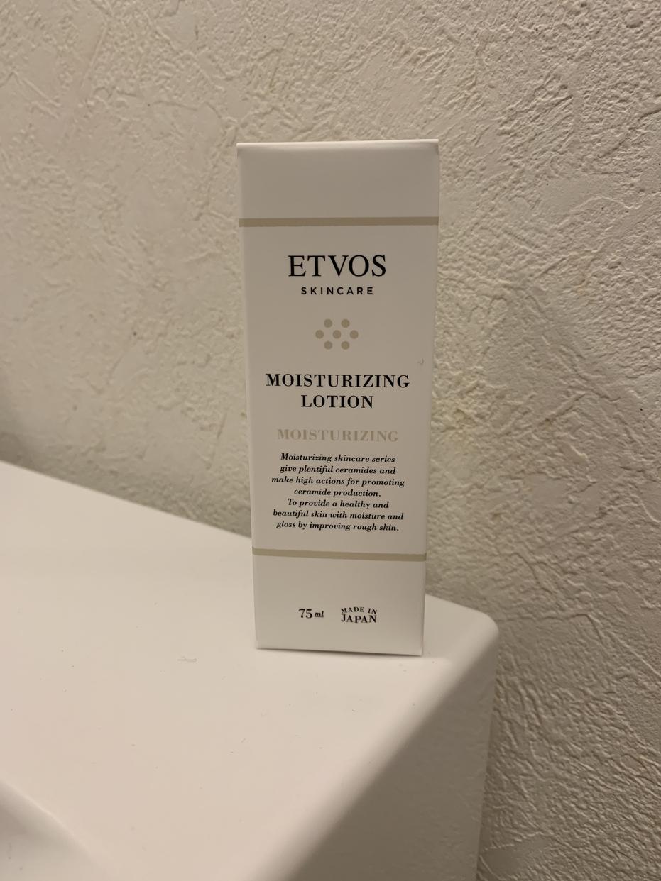 ETVOS(エトヴォス) モイスチャライジングローションを使ったはな87さんのクチコミ画像2