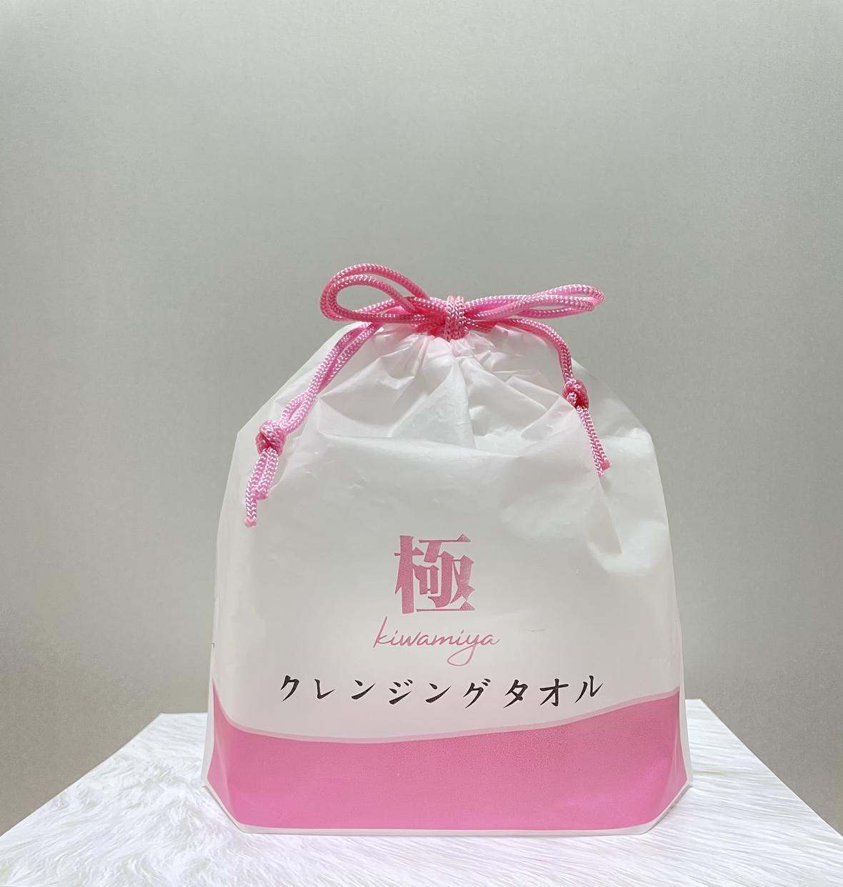 MIYAMA(ミヤマ) 極クレンジングタオルを使ったrariaさんのクチコミ画像1