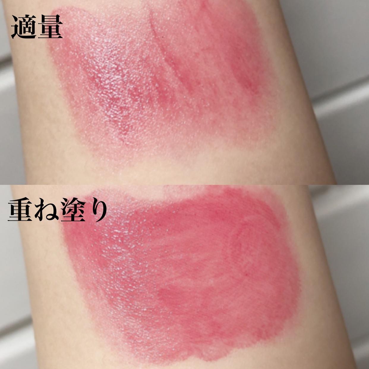 CHANEL(シャネル) レ ベージュ ボーム ア レーヴルを使った桜羽さんのクチコミ画像1