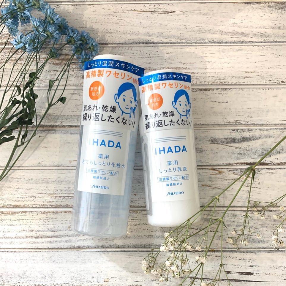 IHADA(イハダ) 薬用ローションとてもしっとりを使ったnanamiさんのクチコミ画像