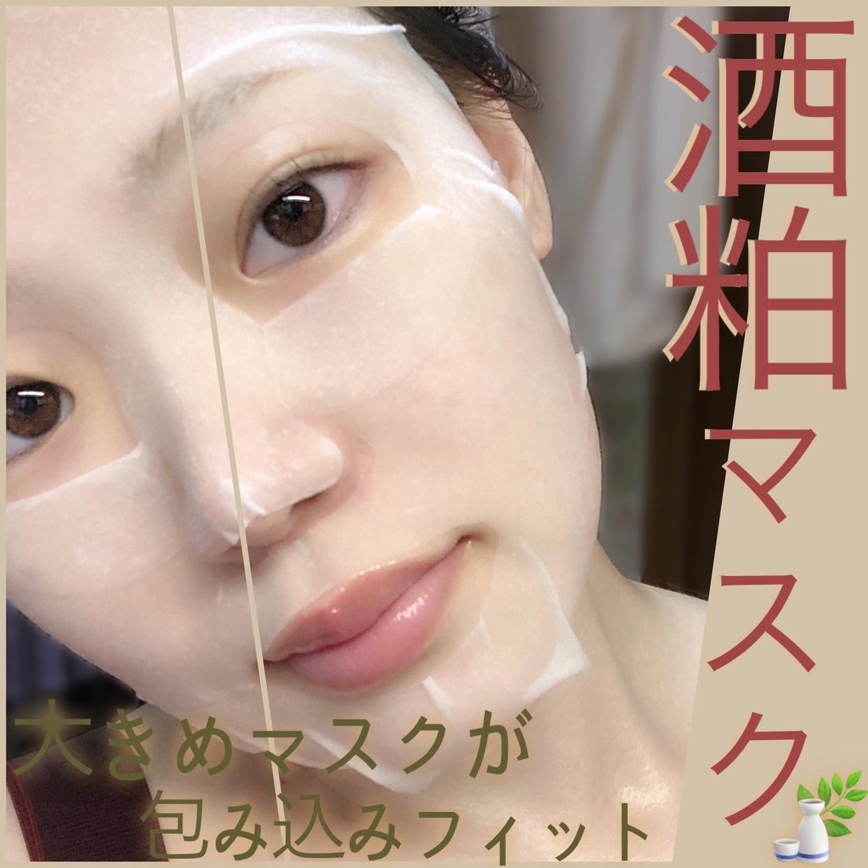 Wafood Made(ワフードメイド) SKマスク (酒粕マスク)を使ったsatomiさんのクチコミ画像1