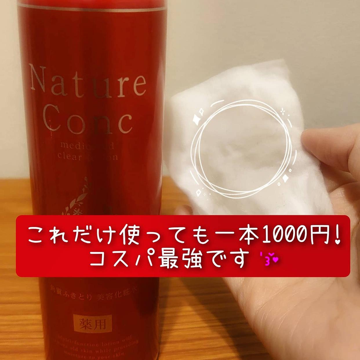 orizou_comさんのクチコミ画像1