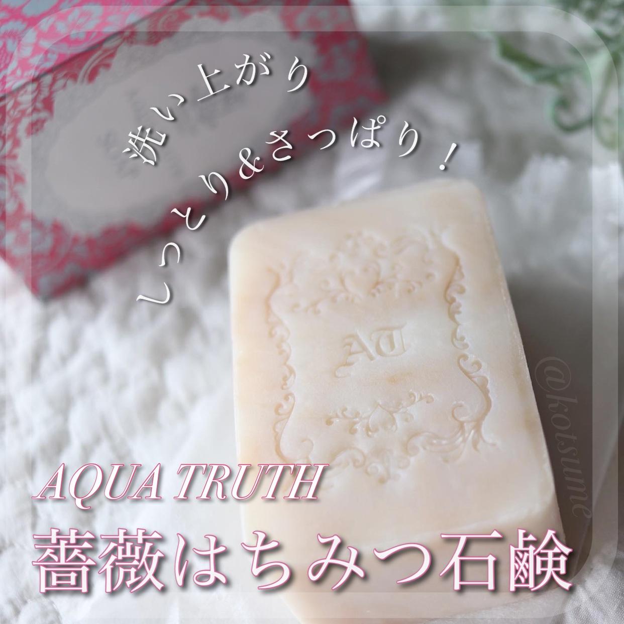 麗凍化粧品(Reitou Cosme) 薔薇はちみつ石鹸を使ったコツメさんのクチコミ画像1