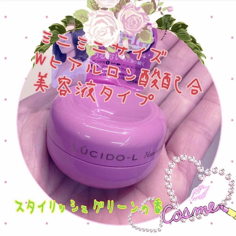 LUCIDO-L(ルシードエル)#ジューシーモイストワックスを使った 珈琲豆♡さんの口コミ画像1