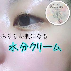 SABAO(シャボン)バランシングアクアクリームを使った yunaさんのクチコミ画像