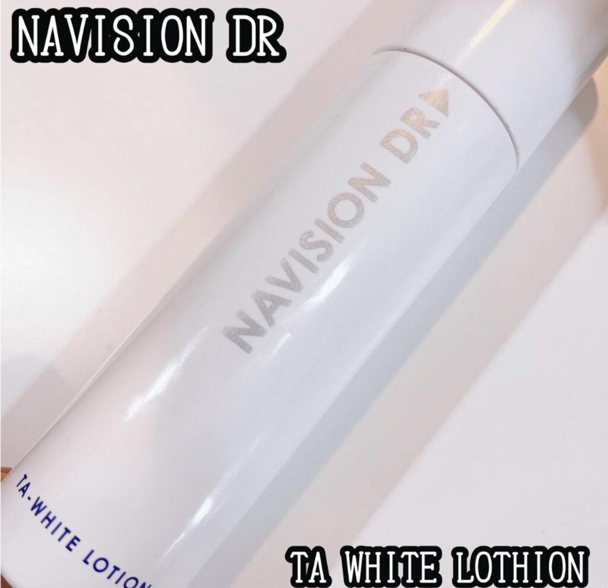 NAVISION DR(ナビジョン ドクター) TAホワイトローションnを使ったchamaru222さんのクチコミ画像1