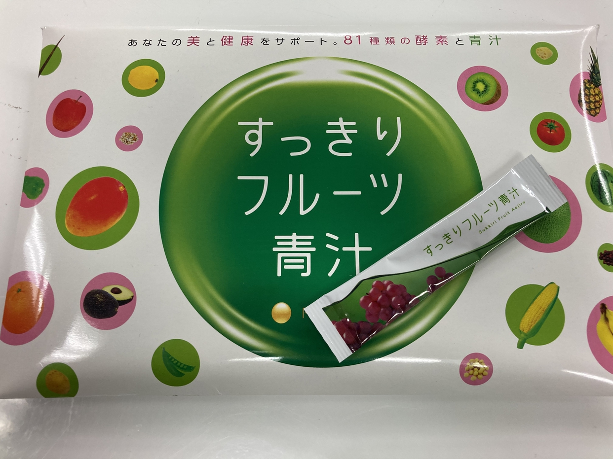 FABIUS(ファビウス) すっきりフルーツ青汁の気になる点・悪い点・デメリットに関するMinato_nakamuraさんの口コミ画像1