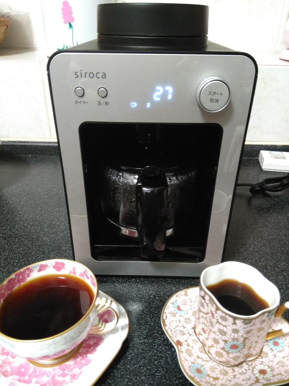 siroca(シロカ)全自動コーヒーメーカー カフェばこ SC-A351を使った毎日晴れ子さんのクチコミ画像1