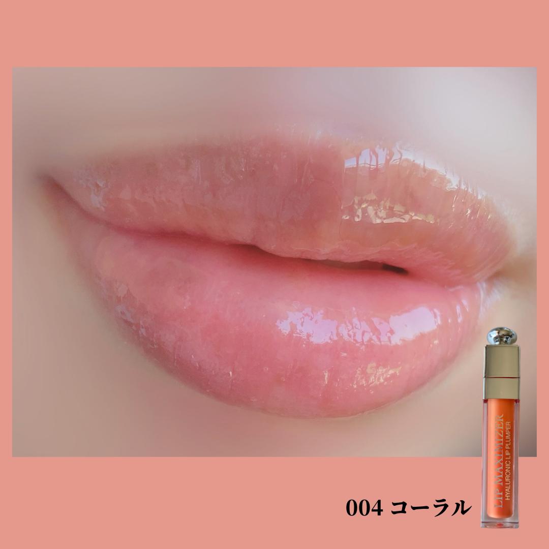 Dior(ディオール)アディクト リップ マキシマイザーを使ったみゆさんのクチコミ画像4