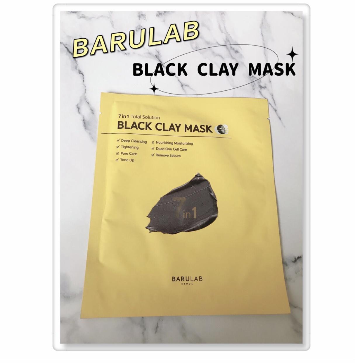 BARULAB(バルラボ) ブラック クレイ マスクを使ったMarukoさんのクチコミ画像1