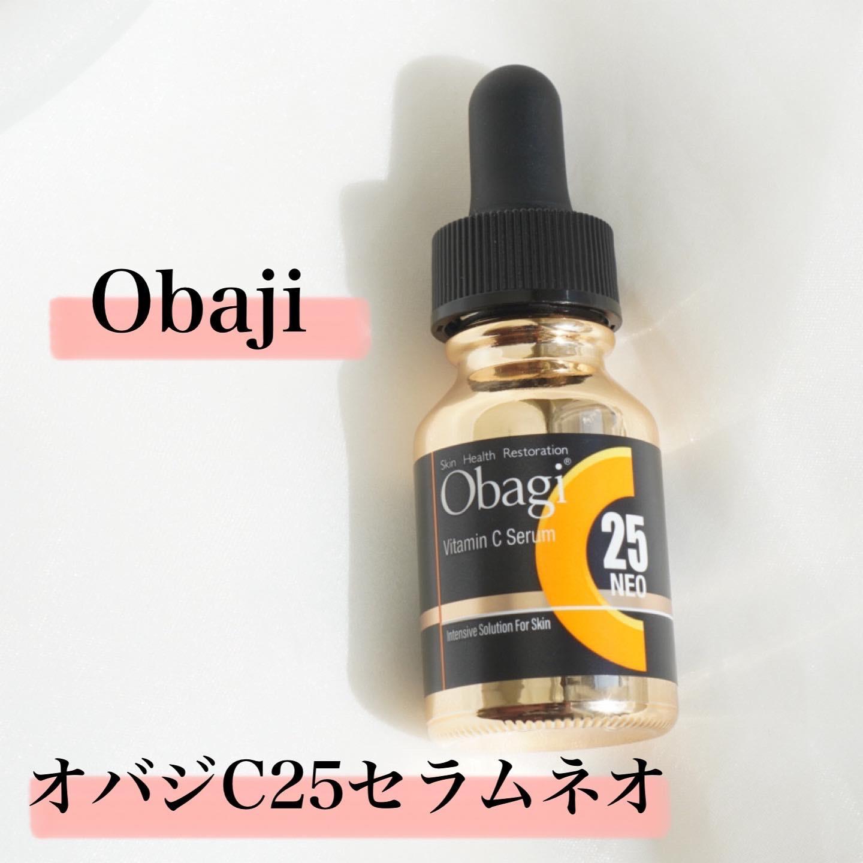 Obagi(オバジ) C25セラム ネオの良い点・メリットに関するなゆさんの口コミ画像1