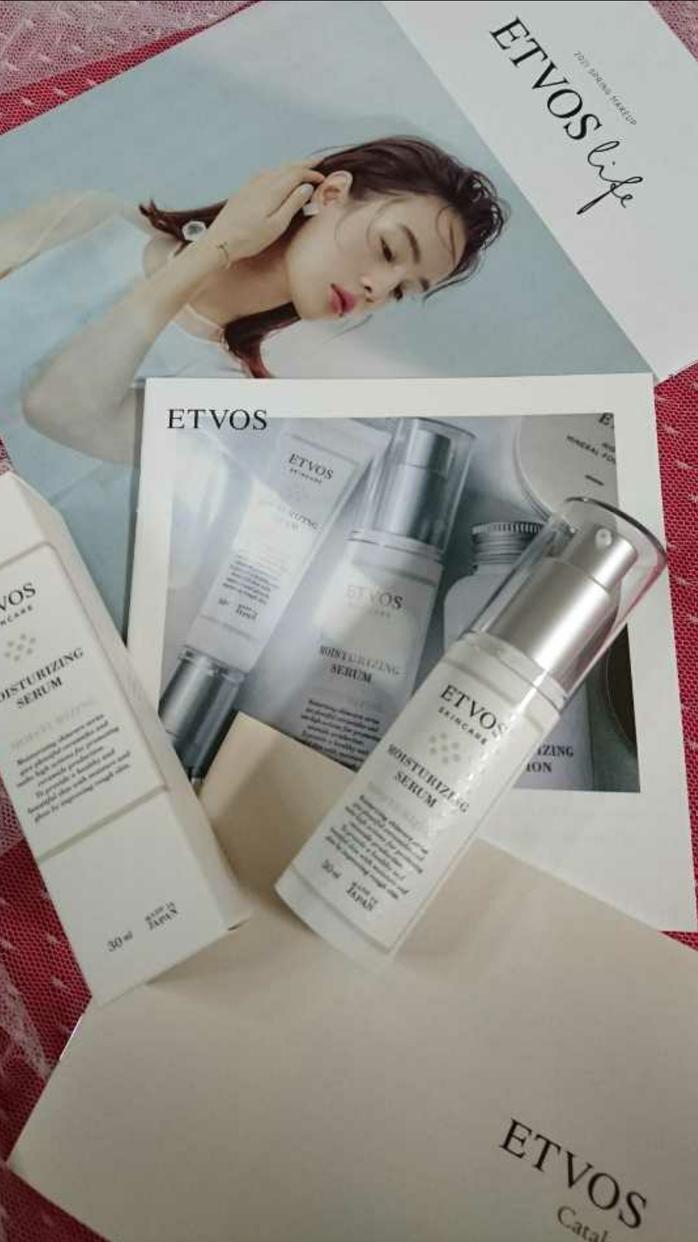 ETVOS(エトヴォス) モイスチャライジングセラムを使ったわんちゅくさんのクチコミ画像1