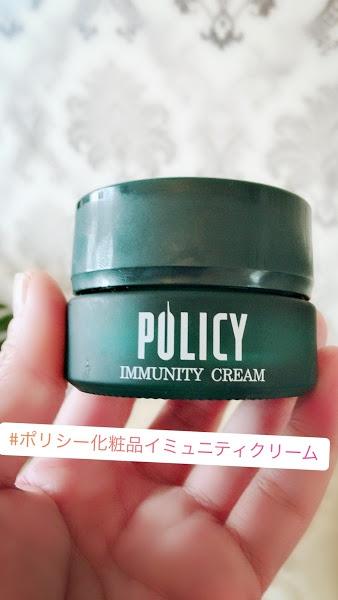 ポリシー化粧品(POLICY) イミュニティクリームを使ったbutterflyさんのクチコミ画像1