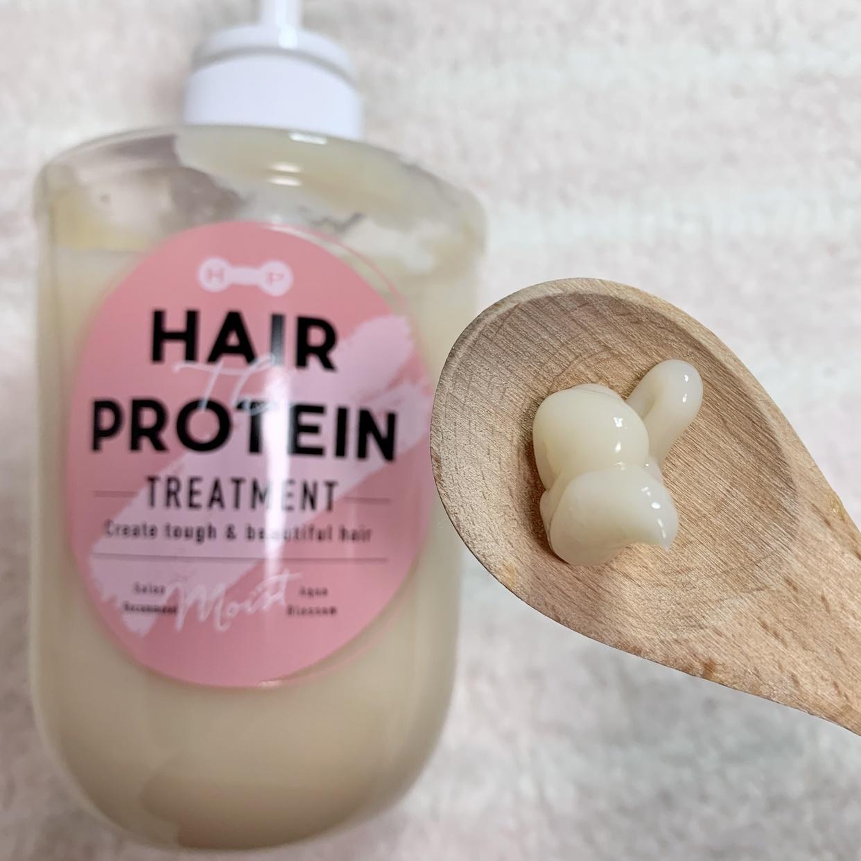 Hair The Protein(ヘアザプロテイン) モイストヘアトリートメントを使ったうりむー姉さんさんのクチコミ画像