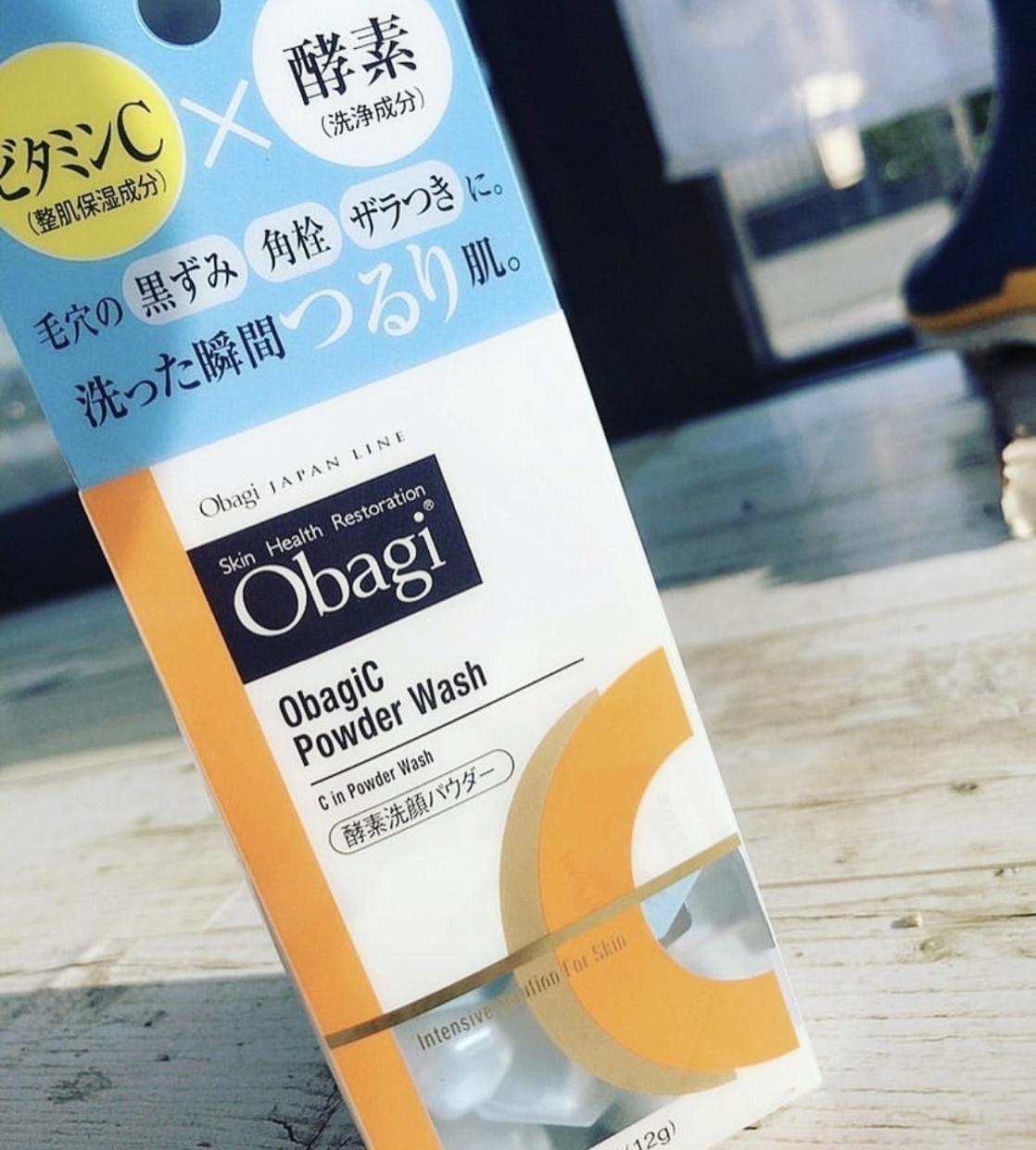 Obagi(オバジ)オバジC 酵素洗顔パウダーを使ったたむちゃんさんのクチコミ画像