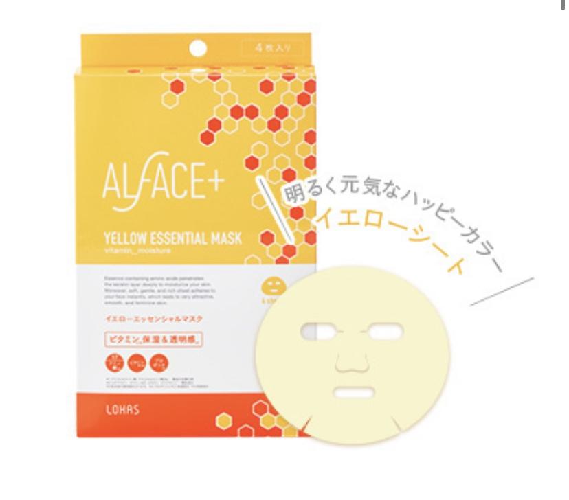 ALFACE+(オルフェス) イエローエッセンシャルマスクを使ったKちゃんさんのクチコミ画像2