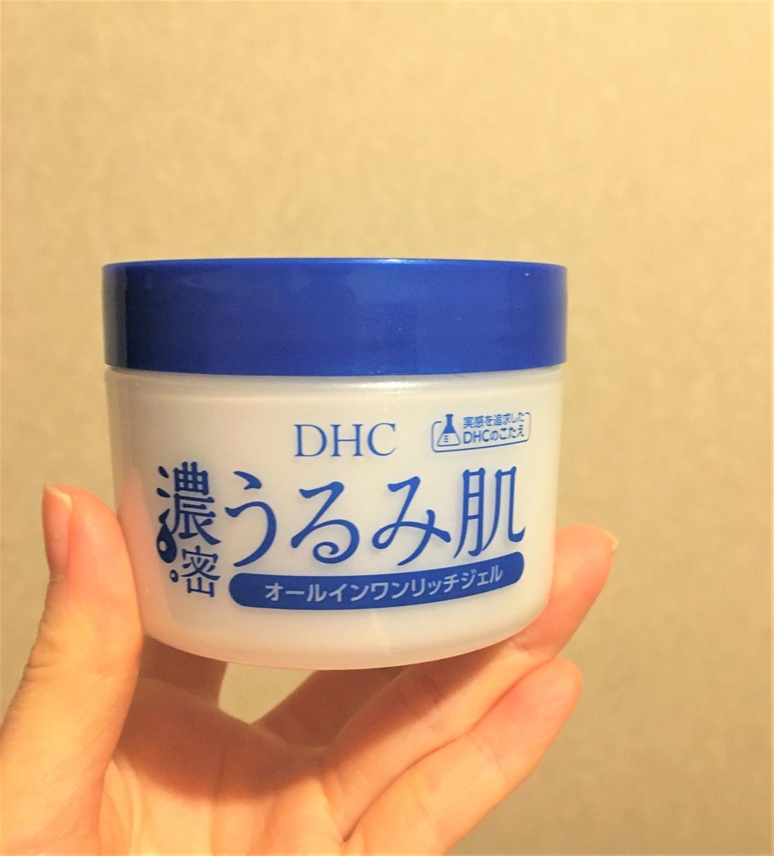DHC(ディーエイチシー)濃密うるみ肌 オールインワンリッチジェルを使ったなる子さんのクチコミ画像