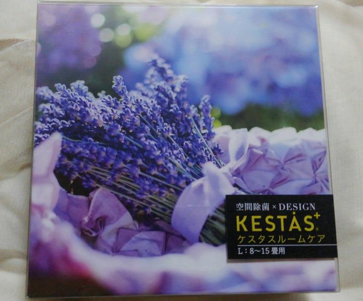 KESTAS(ケスタス) ルームケアの良い点・メリットに関するバドママ*さんの口コミ画像1