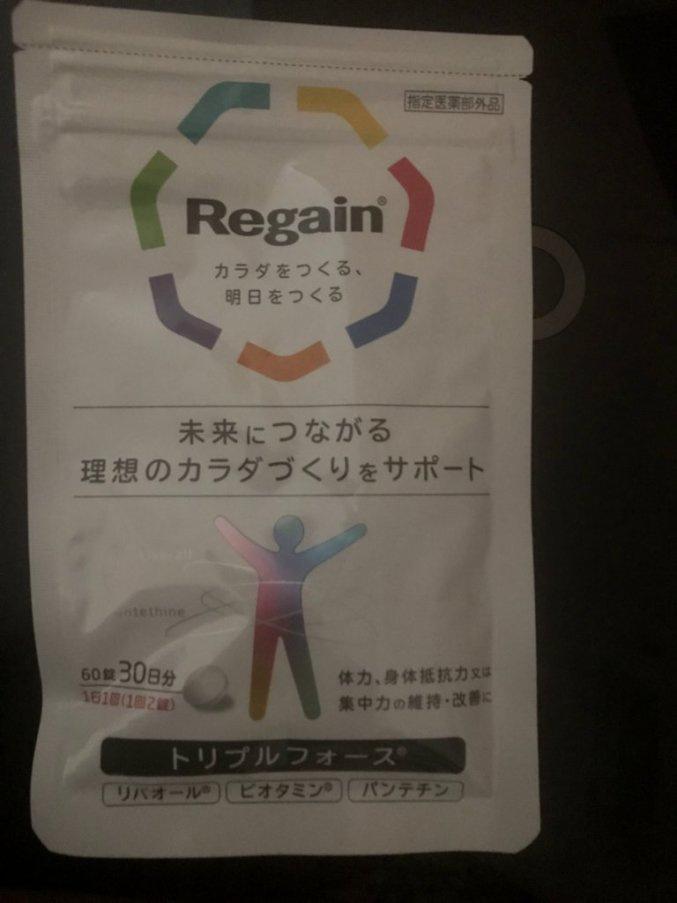 第一三共ヘルスケア(Daiichi Sankyo) リゲイン トリプルフォースを使ったClaudiaさんのクチコミ画像1
