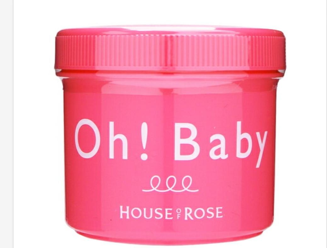 HOUSE OF ROSE(ハウスオブローゼ) オーベイビー ボディ スムーザーに関するあさみさんの口コミ画像2